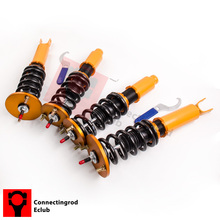 Adjustable Height Coilover Kit For Honda Accord 90-97 Acura CL 97-99 Front/Rear Shock Struts Absorber Struts(China)
