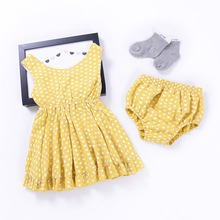 New 2017 Summer Girls Princess Skirt suit Sleeveless Yellow heart Lotus leaf A-line Dress Baby girls clothing two piece set