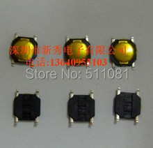 100pcs 4 * 4 * 0.8MM 4*4*0.8mm 4X4X0.8mm Tact Switch SMT SMD Tactile membrane switch PUSH Button SPST-NO 4mmx4mmx0.8mm(China)