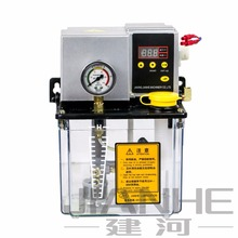 Buy Automatic Lubrication Pump 220V 2Liter mill,punch,grinder,drill,CNC machine tool