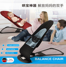 2016 Portable soft baby bed Novelty High Quality Baby Folding Baby Cradles Infant Baby Bouncer Balance Chair Soft(China)
