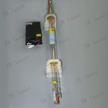 1 set CO2 Laser Tube 80W and Power Supply 80W For Sale ZuRong CO2 Laser Tube(China)