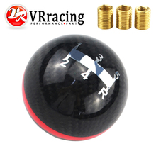 VR - Real Carbon Fiber MUG** Gear Shift Knob Five Speed Manual Automatic Spherical Shift Knob For Honda Acura/TOYOTA/NISSAN(China)