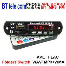 LED Bluetooth Call Hands Free APE FLAC MP3 WMA WAV decoder board FM MP3 Player AUX 3.5MM Headset output TF USB DC7-12V FOLDS(China)