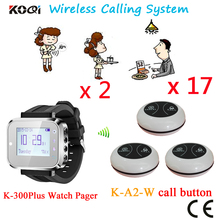 Restaurant Pager System Ycall Waiter Call Button 433MHZ Buzzer Table Service Bell Wireless Nurse Call Bell (2 watch+17 button)