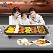 Excellent electrical household electric grill tray Berger Korean barbecue Teppanyaki steak machine smoke-free non stick