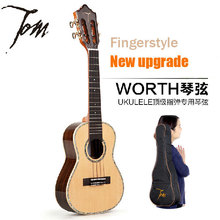 "TOM guitar ukulele Fingerstyle TUT-680M import musical instruments Ukulele PICEA ASPERATA 26"" free shipping(China)"