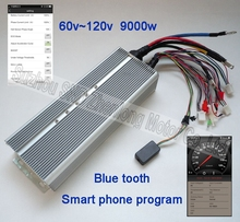 Bluetooth program e-bike controller 60V~120V 4000W to 9000W/ Program by smart phone Android system G-K065