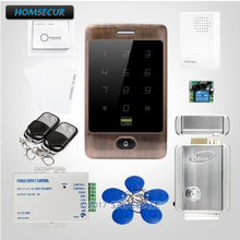 HOMSECUR 125Khz RFID Waterproof Access Control System + Electric Lock With Keys(China)