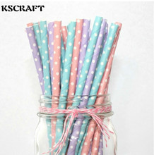 KSCRAFT 75pcs colorful birthday wedding party decoration event & party festive supplies Kids Drinking Paper Straws