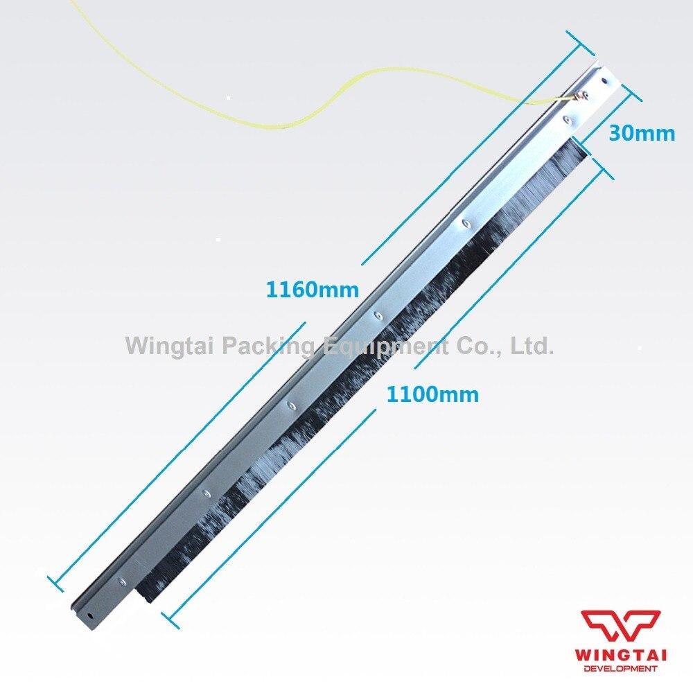Wingtai excellent static elimination aluminium rack carbon fiber brush 1100mm<br>