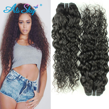 8A Brazilian Virgin Hair Water Wave 3 Bundles Wet And Wavy Virgin Brazilian Human Hair Weave Brazillian Curly Hair Extensions