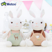 11 Inch Plush Cute Stuffed Small Brinquedos Baby Kids Toys for Girls Birthday Christmas Gift Bonecas Tiramitu Rabbits Metoo Doll(China)