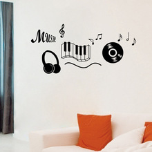The New Design Creative Music Theme Home Decor Headset Card Disc Music Symbol And Piano Button Wall Stickers Bedroom Wallpaper