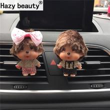 Kiki Outlet Perfume Car Perfume Doll Supplies Automotive Air Conditioning And Kiki Car-styling Lovers perfume Air Freshener(China)