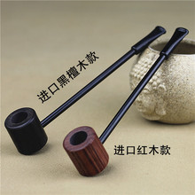 High-grade imported Ebony Wood pipe smoking large quantity can be printed logo(China)