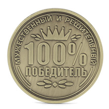 Coins Russia Brass Plated Commemorative Challenge Coin Collection Collectible Souvenir 2017 New XQ Drop shipping(China)