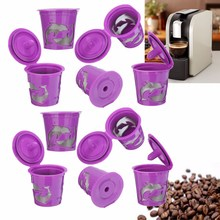 5pcs/set Keuring Refillable coffee Capsule Reusable K-cup Filter for 2.0 & 1.0 Brewers k cup reusable for Keurig machine(China)