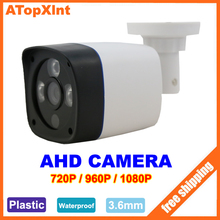 720P 960P 1080P AHD CCTV Camera AHD-L AHD-M AHD-H 1MP 1.3MP 2MP Outdoor Security Cam array LED IR night view Surveillance Camera