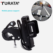 Bicycle Phone Holder, TURATA Universal Bicycle Motorcycle Mount 360 Rotatable Cradle Clamp Bike Mount Holder for Smartphone