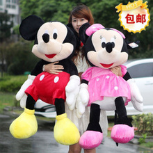 Free shipping New MICKEY doll Large a pair 70cm MICKEY MOUSE MINNIE Plush toy Chidren's Gift Cloth doll Girls Birthday  819