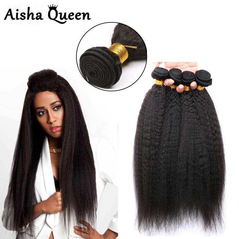 Brazilian Virgin Hair Bundles Deals Kinky Straight Hair 4 Bundles Human Hair Weave Aisha Queen Hair Products<br><br>Aliexpress