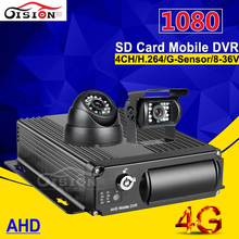 CCTV AHD HD 2.0MP Camera Mobile Dvr Kits 4G  PC /Phone Real Time Video With GPS Function SD Card Bus Taxi Police AHD 1080  Mdvr