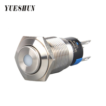 YUESHUN 16mm Latching Power Switch Stainless Steel Electrical Equipment LED Light Push Button Switch Dot illuminated Switches(China)