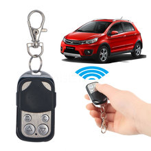 Hot selling Universal Wireless 433mhz Auto Remote Control Electric Cloning Gate Garage Door Remote Control Fob Key Keychain
