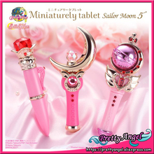 PrettyAngel - Genuine Bandai Sailor Moon 25th Anniversary Miniaturely Tablet Part.5 Stick (No Candy) Set of 3 PCS