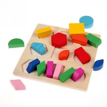 Geometry toys for baby Educational Toy Wooden Geometry Fraction 3D Puzzles Building Child Education