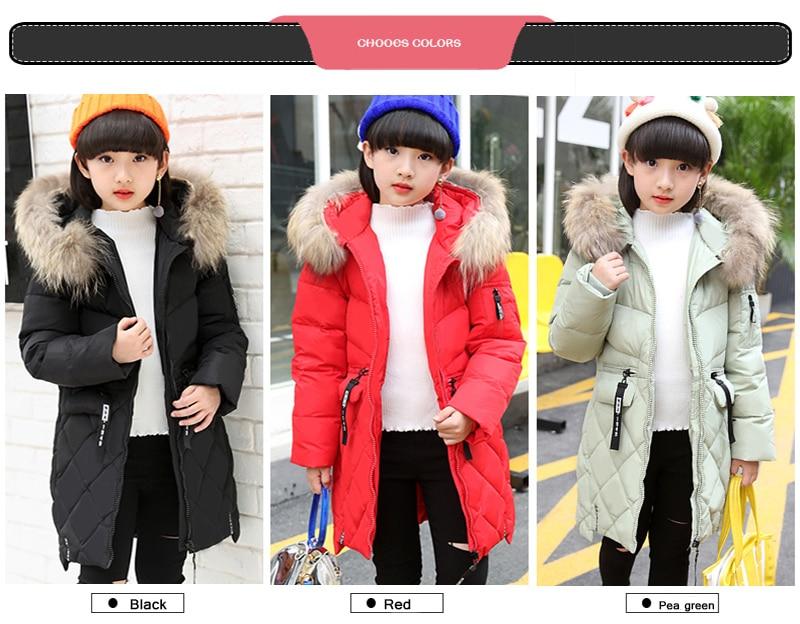 Children Girls Parkas Down jacket Outerwear Keep warm kids clothing fashion winter 2017 new thicken girl coat