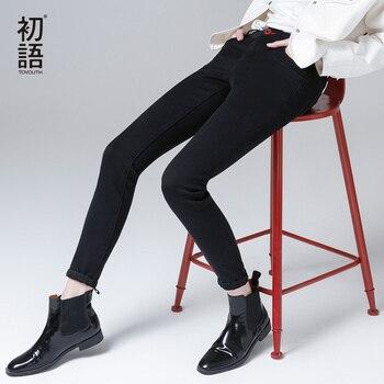 Toyouth Jeans 2017 Printemps Nouvelles Femmes Pantalon Noir Couleur Casual Taille Haute Élasticité Maigre Crayon Pantalon Femelle