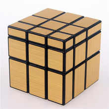 Original magic speed mirror cube sticker block Puzzle Cast Coated Cubo Magico professional learning education toys for children(China)