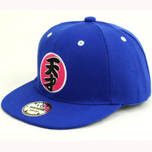"Japanese Style Children Baseball Cap with Embroidery Letter ""Genius"" Flat Peaked Cap Navy Blue Red"