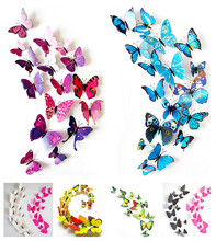 2016 New Gossip Girl Same Style 24pcs 3D Butterfly Wall Stickers Butterflies Decors For Home Fridage Decoration