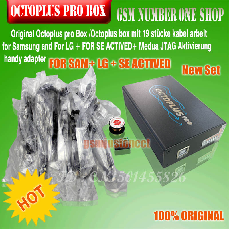 octoplus pro box- for sam+ LG + SE gsm justoncct-D