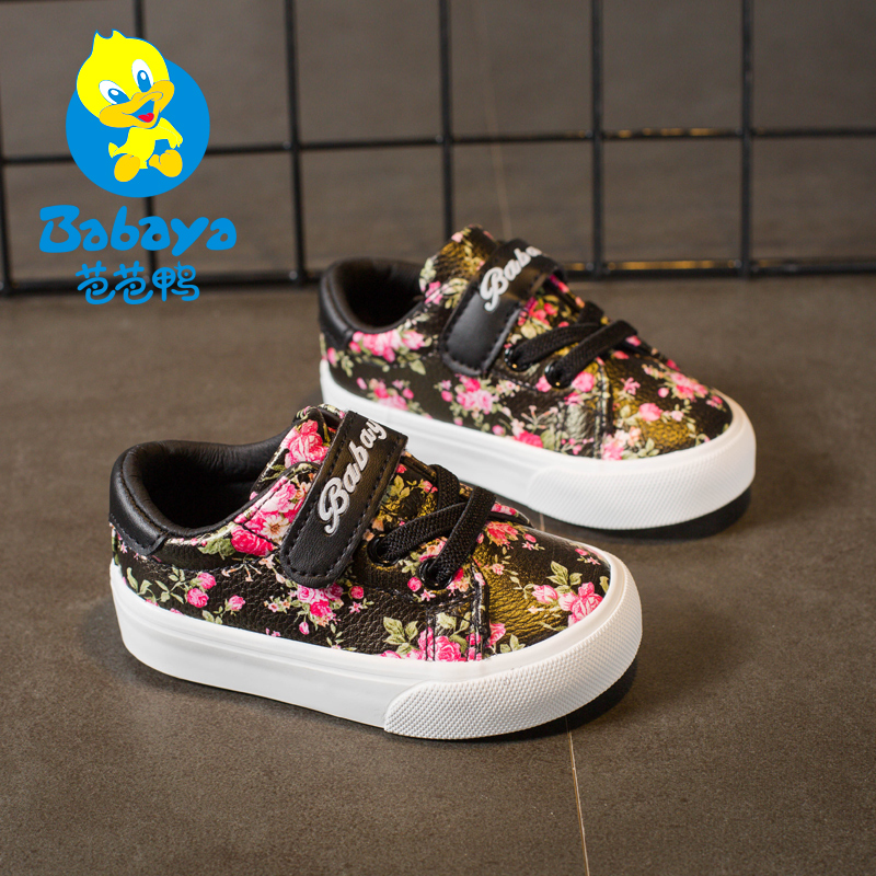 2017 autumn new childrens sneakers Babaya Children shoes Floral Print PU Leather baby Girl Kids Toddler Sports Shoes size 18-23<br>