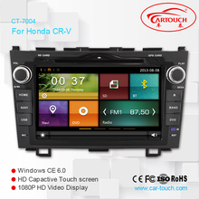 Cartouch(R) 2 Din car Receiver with Bluetooth Indash Unit for Honda CR-V 2006 2007 2008 2009 2010 2011 WIFI 3G Mirror link TPMS