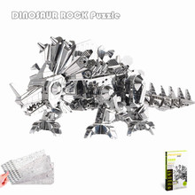 Piececool 2016 Newest 3D Metal Puzzles of Dinosaur Rock Silver Color 3D Assemble Model Kits DIY Funny Gifts for Kids IQ Toys(China)