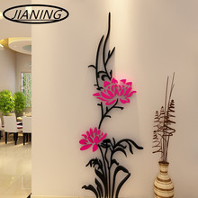 Cheap lotus vine modern three-dimensional crystal decorative wall stickers living room bedroom TV backdrop entrance corridor