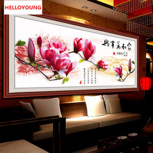 DIY Diamond Mosaic Magic Cube Diamond Painting Cross Stitch Family Harmony Magnolia Rich flowers Diamonds Embroidery(China)