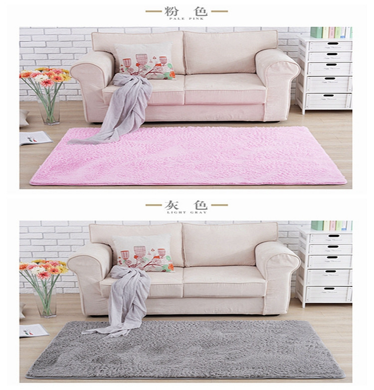 4 Cm Silk Hair Living Room Coffee Table Bedroom Carpet