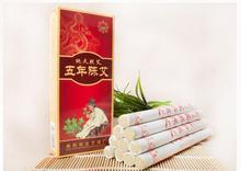 5 year 30:1 moxa wormwood leaves moxa rod moxibustion massage use moxa segment column(China)