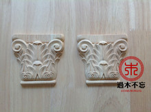 Don't forget the wooden Dongyang wood carving wood corbel European cattle Decal Rome column fireplace entrance stigma stigma(China)
