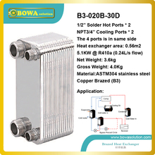 B3-020-30 R410a brazed stainless steel plate heat exchanger  5.1KW capacity  work as condenser of  heat pump