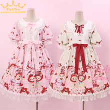 Cute Women's Party Dresses Strawberry Hat Rabbit Bear Dolly Princess Sweet Lolita OP Dress Short Sleeve Lace Trim Bows Dress