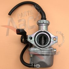 25MM PZ25 HAND CHOKE CARBURETOR 110CC 125CC QUAD ATV DIRT BIKE