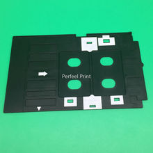 1PCS Inkjet PVC ID Card Tray For Epson T50 P50 A50 T60 L800 R330 R290 R390 R260 R265 R270 R280 R285 R380 Printer(China)