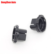 50PCS  HID Xenon Headlight H7 Adapter Holder Base For WV Touran 2013 For Ford ESCAPE KUGA Octavia Auto Car Accessories